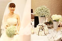 Natural wedding