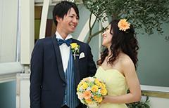 Shigeki Katagiri, Yuki Kono