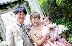 Gen Yumuno Genki / Michio Iwase