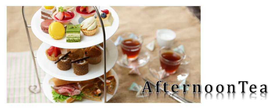 Afternoon tea plan