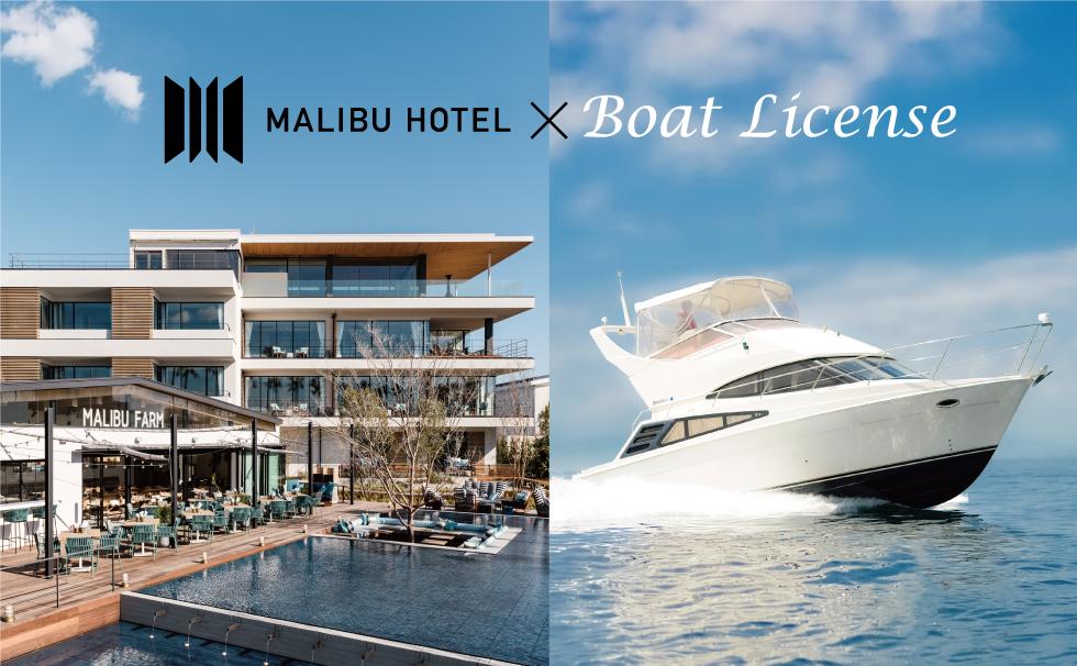 Malibu Hotel x Boat License