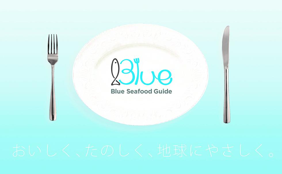 Blue seafood