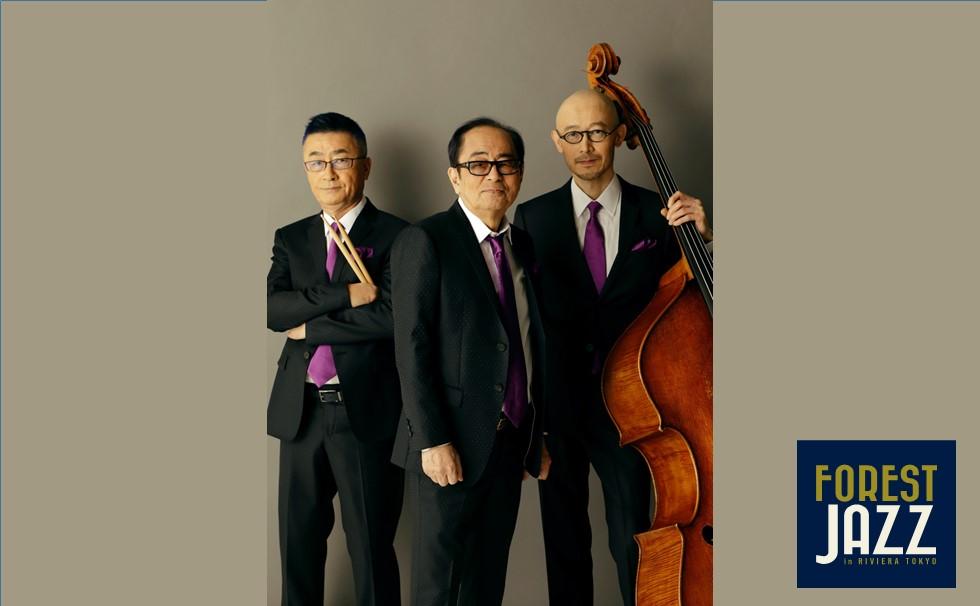 Yuji Ohno trio