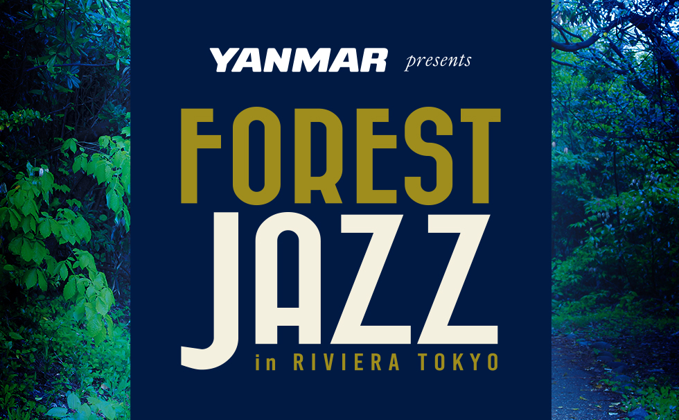 YANMAR presents FOREST JAZZ in RIVIERA TOKYO-Friday night, get drunk with gastronomy and JAZZ sounds in Ikebukuro-