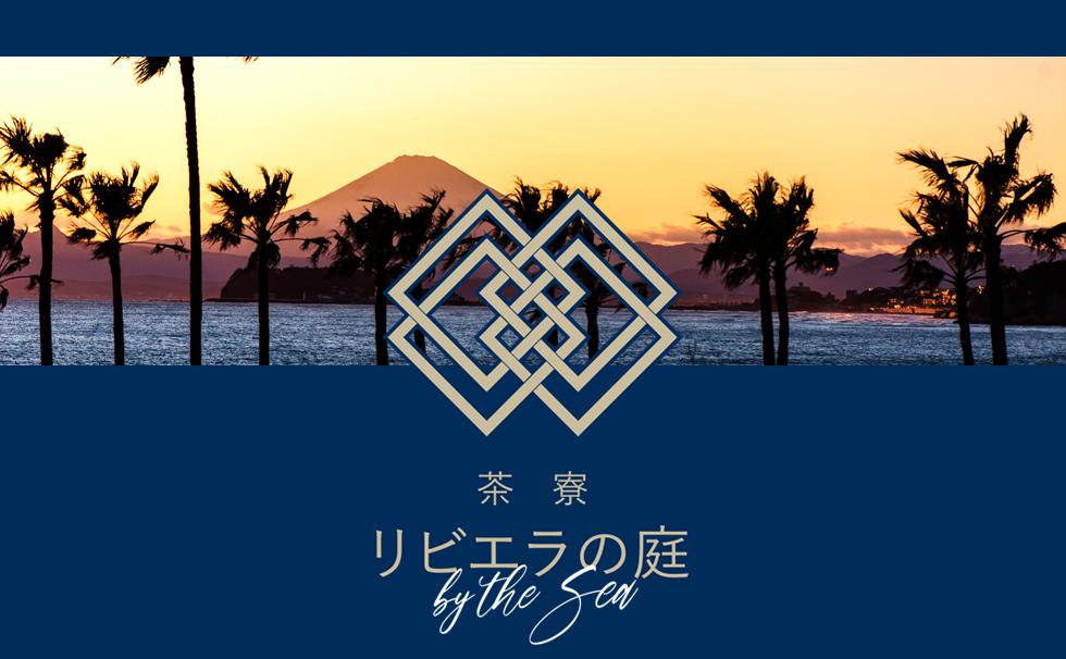 """""""Saryo -Riviera Garden- by the sea"""""""