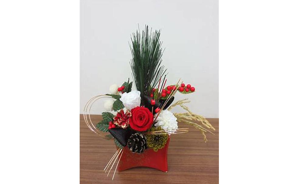 Flower School-New Year Arrangement-