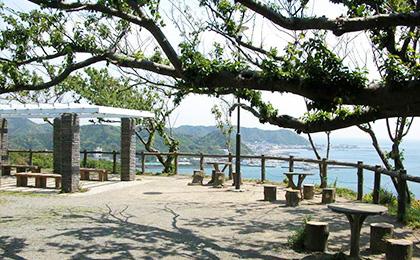 Oreyama Park