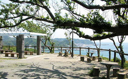 HIROYAMA PARK