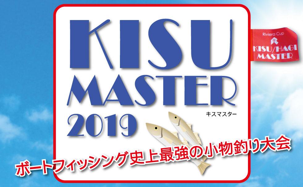 Kisu Master 2019