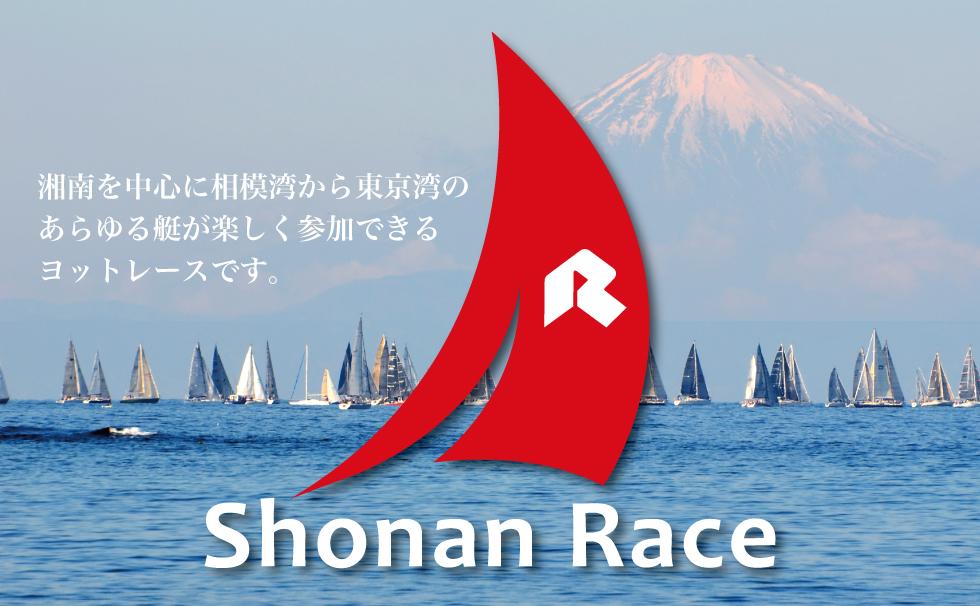 Shonan Race