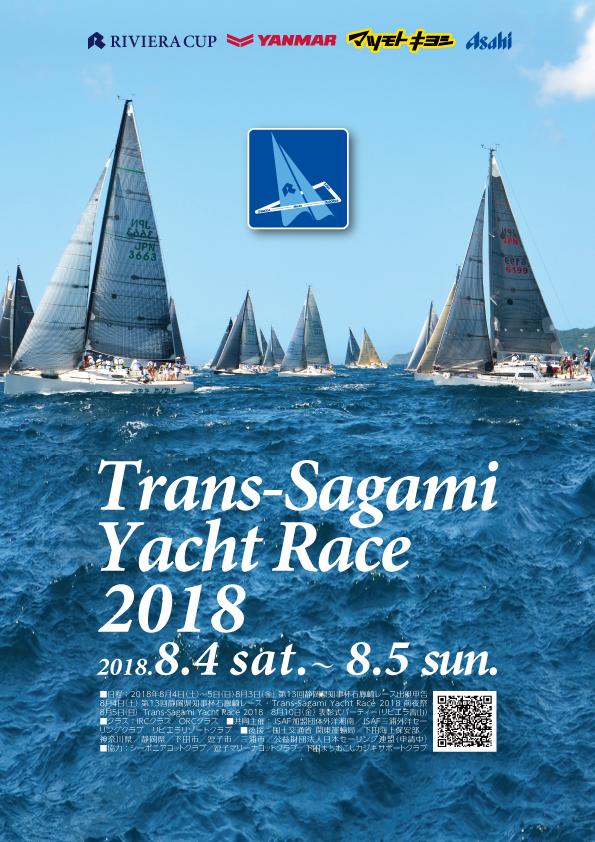 Trans-Sagami Yacht Race 2018
