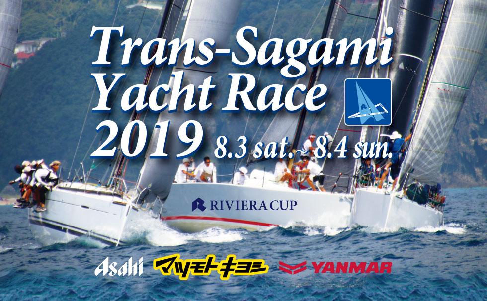 Trans-Sagami Yacht Race 2019