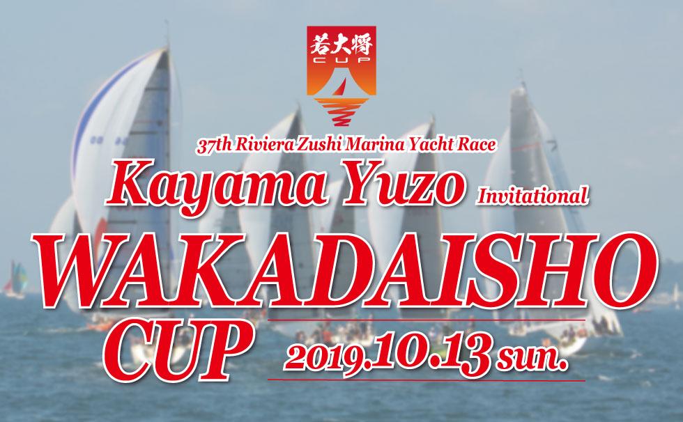 Wakadaisho Cup 2019