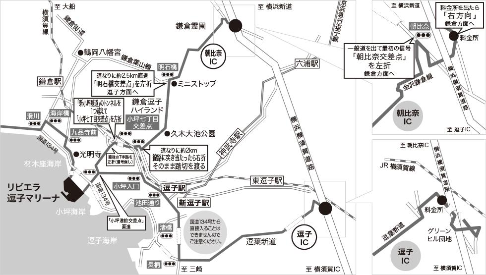 逗子マリーナ 地図