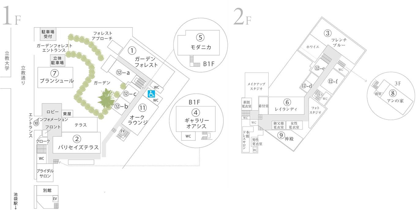 Riviera Tokyo Ikebukuro area map
