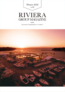 Riviera Group Magazine Winter 2018