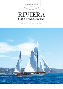 Riviera Group Magazine Fall 2018