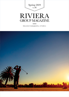 Riviera Group Magazine Spring 2019