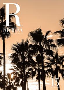 Riviera Group Magazine 2021 Summer Issue