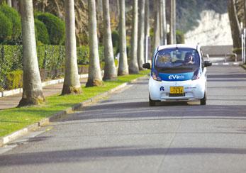 Riviera Shonan Ecology Town